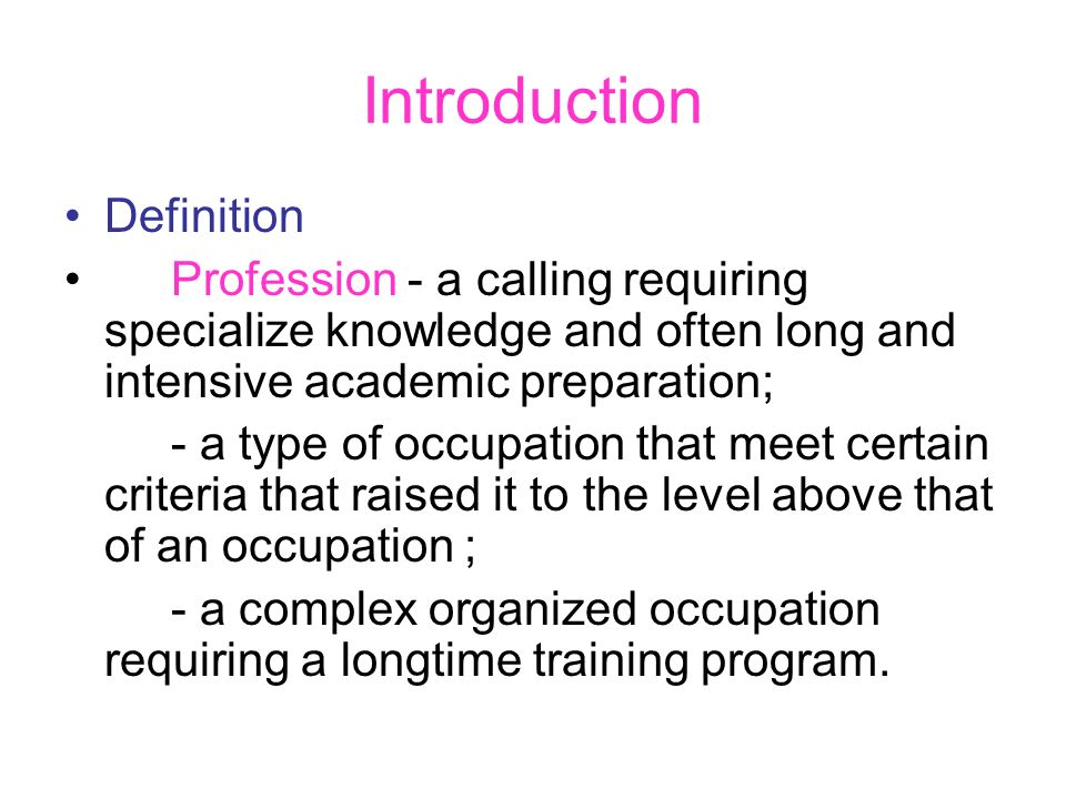 Introduction Definition