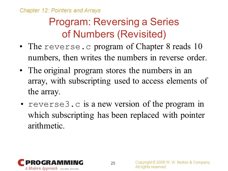 Program: Reversing a Series of Numbers (Revisited)