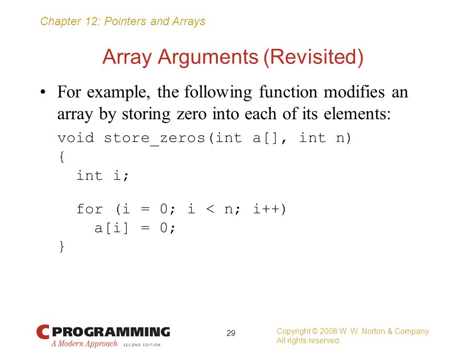 Array Arguments (Revisited)