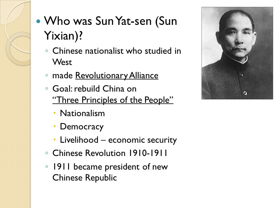 Who was Sun Yat-sen (Sun Yixian)