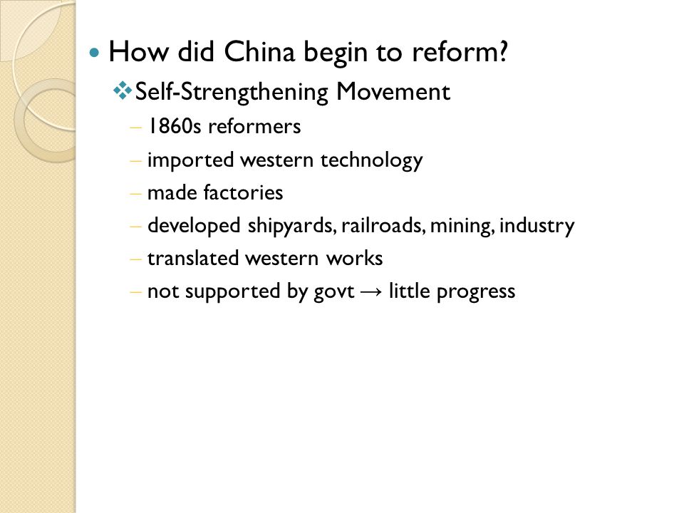 How did China begin to reform