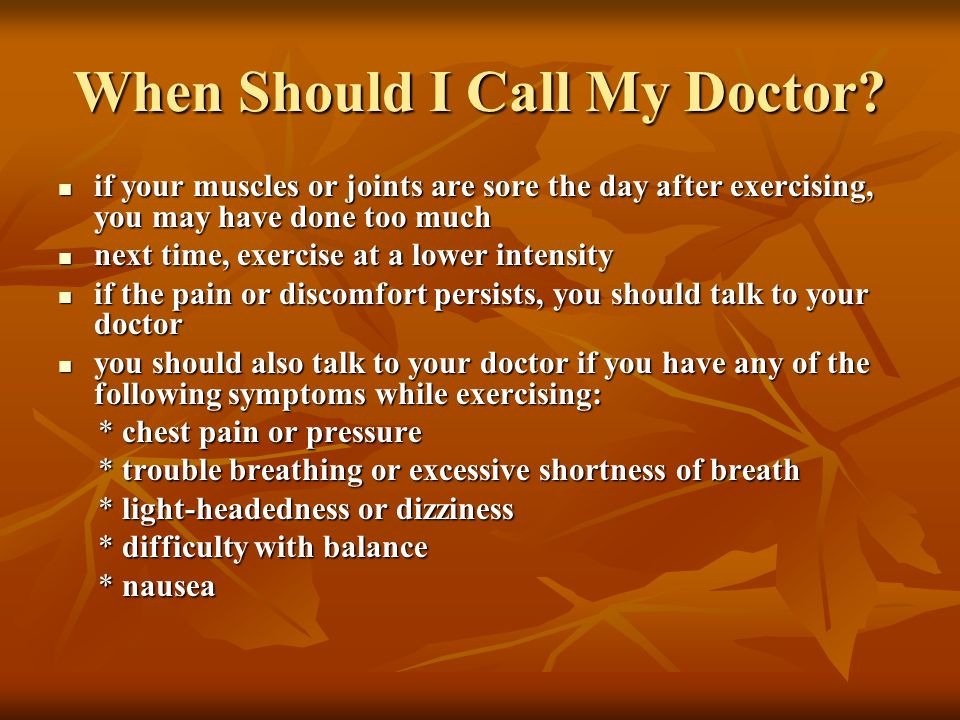 When Should I Call My Doctor