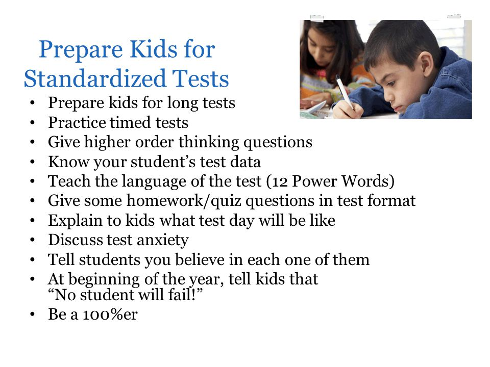 Prepare Kids for Standardized Tests