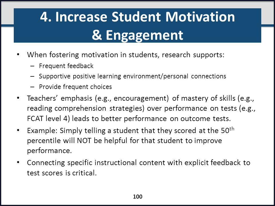 4. Increase Student Motivation & Engagement