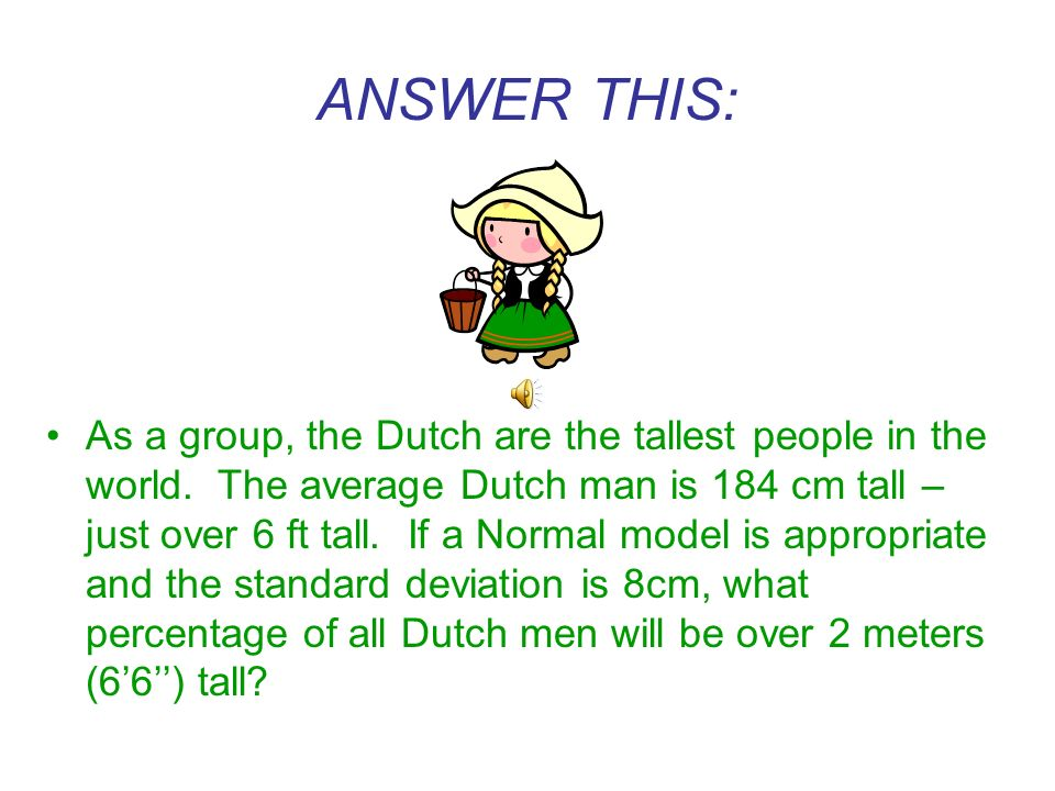 ANSWER THIS: