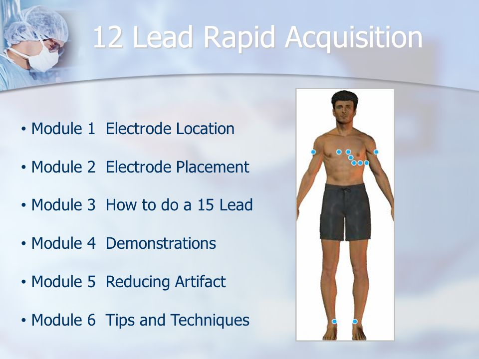 12 Lead Rapid Acquisition