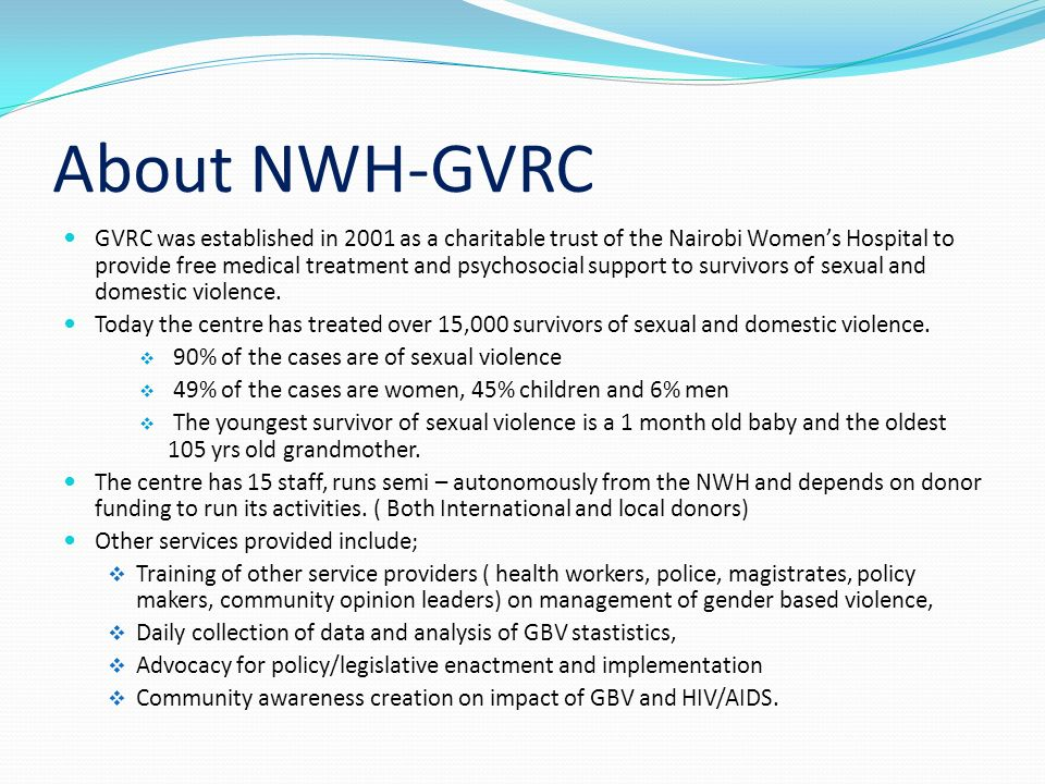 About NWH-GVRC