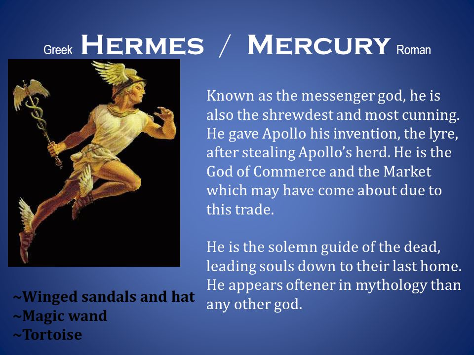 Greek Hermes / Mercury Roman