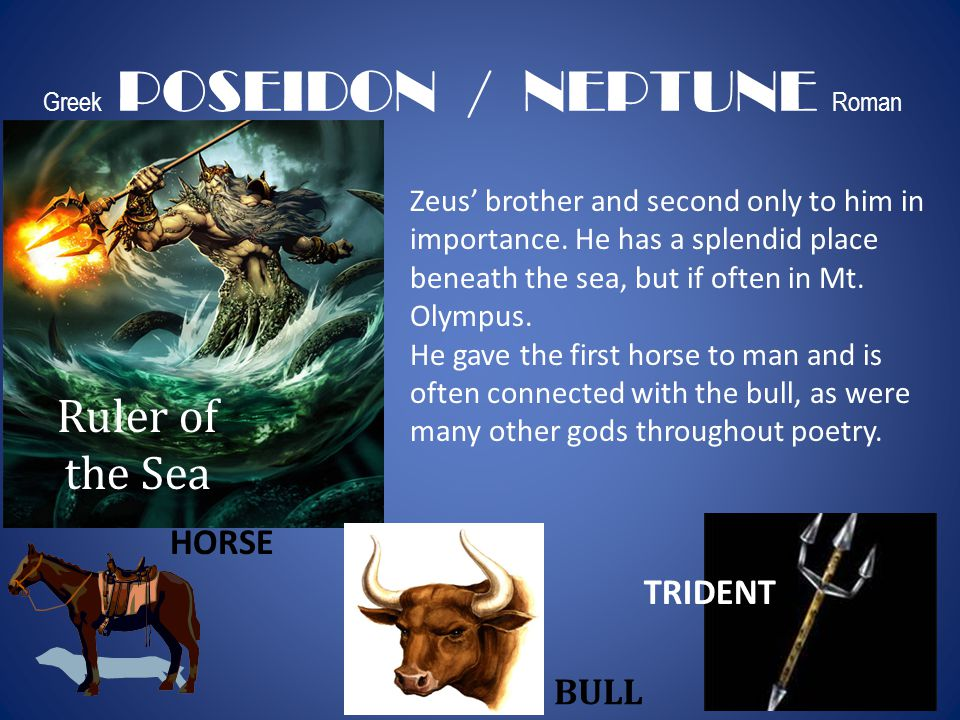 Greek POSEIDON / NEPTUNE Roman
