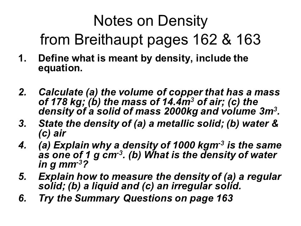 Notes on Density from Breithaupt pages 162 & 163