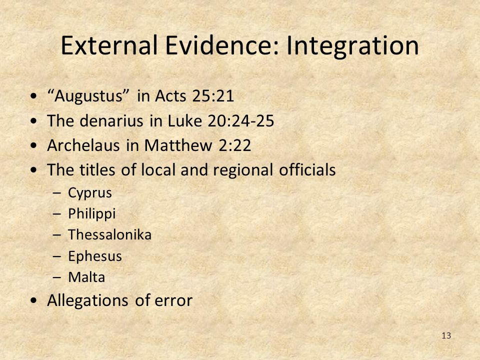 External Evidence: Integration