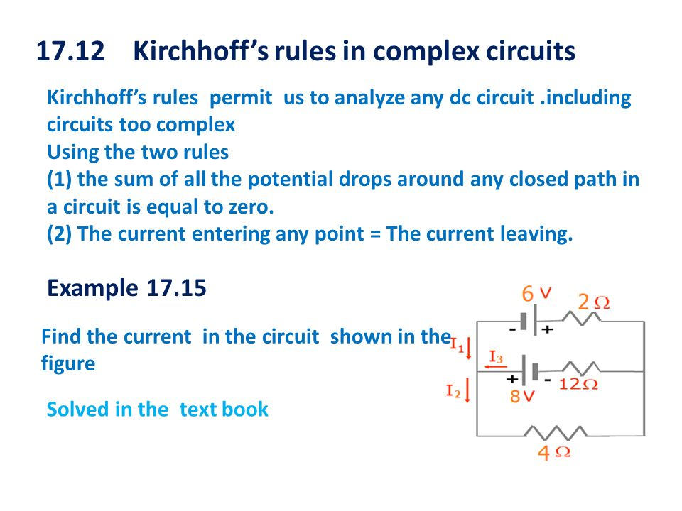 17.12 Kirchhoff's rules in complex circuits