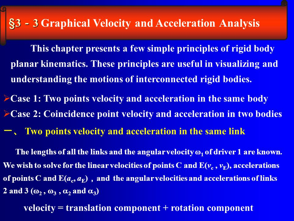 §3-3 Graphical Velocity and Acceleration Analysis