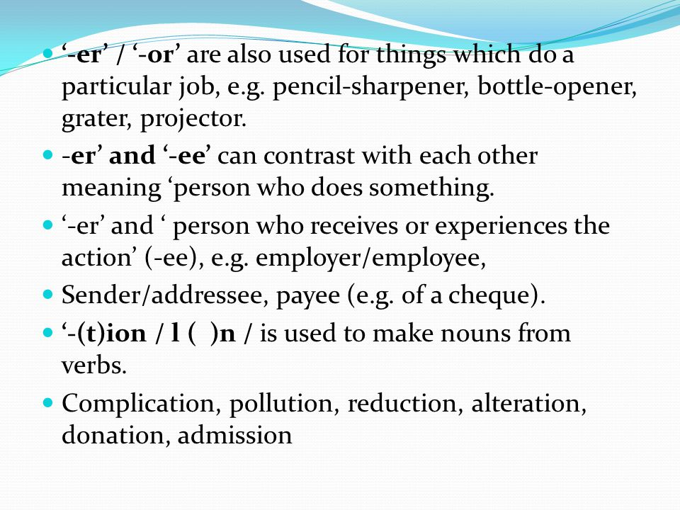 '-er' / '-or' are also used for things which do a particular job, e. g