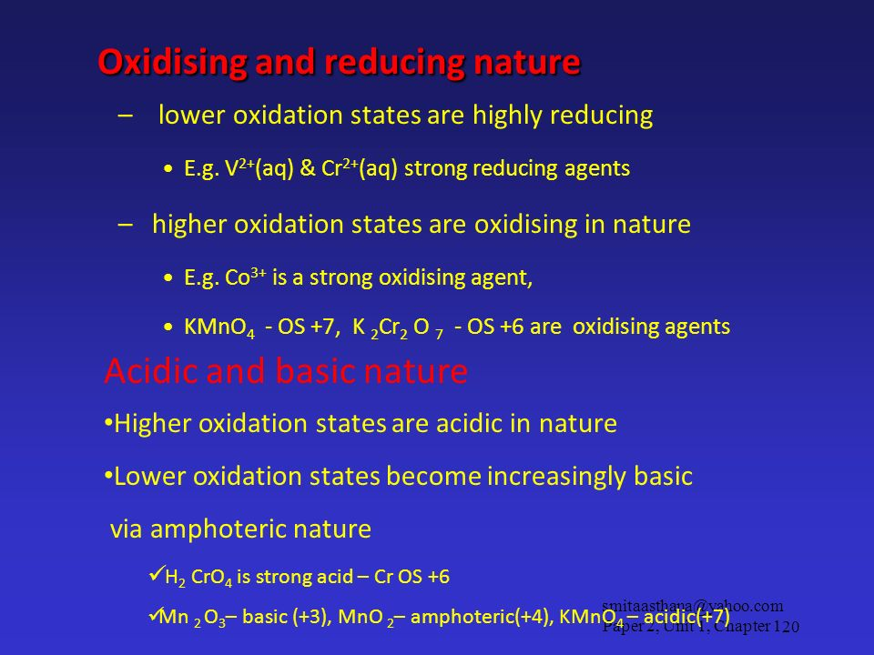 Oxidising and reducing nature