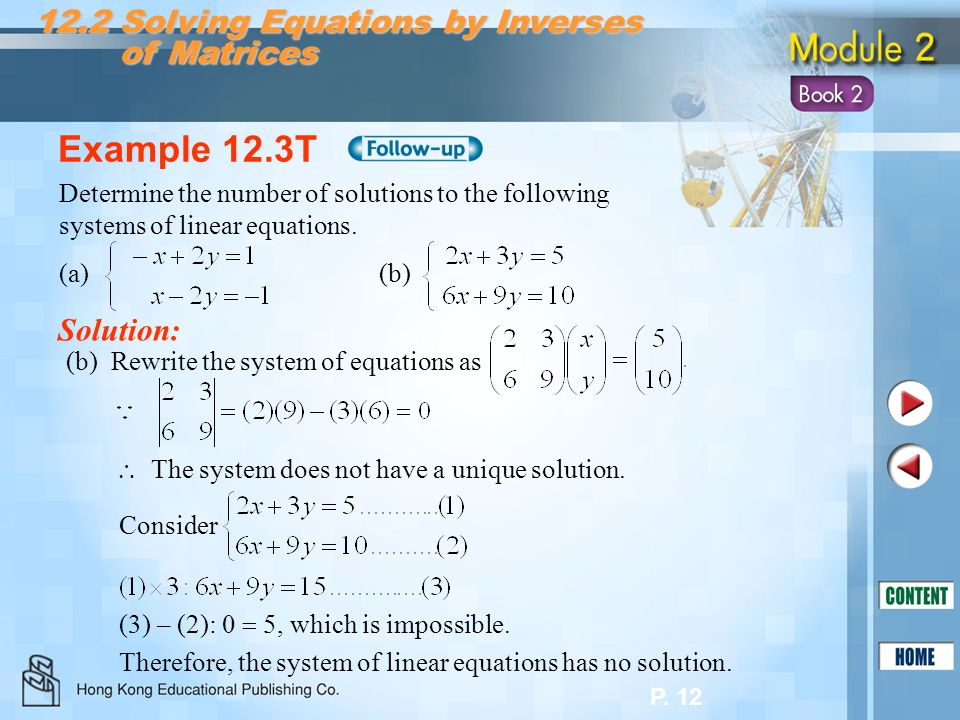 Example 12.3T 12.2 Solving Equations by Inverses of Matrices Solution: