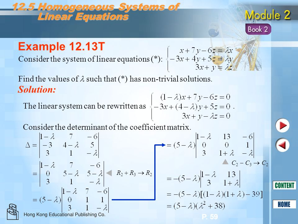 Example 12.13T 12.5 Homogeneous Systems of Linear Equations Solution: