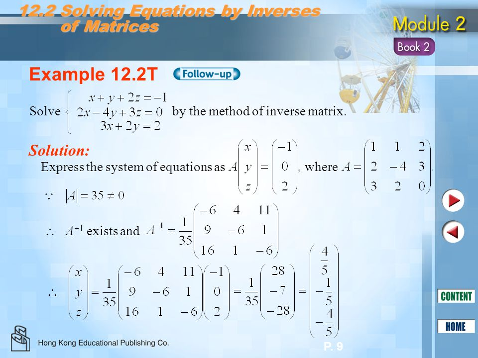Example 12.2T 12.2 Solving Equations by Inverses of Matrices Solution: