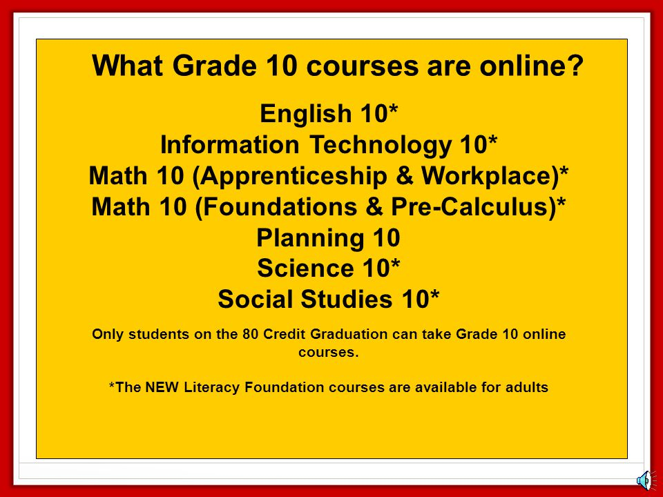 What Grade 10 courses are online