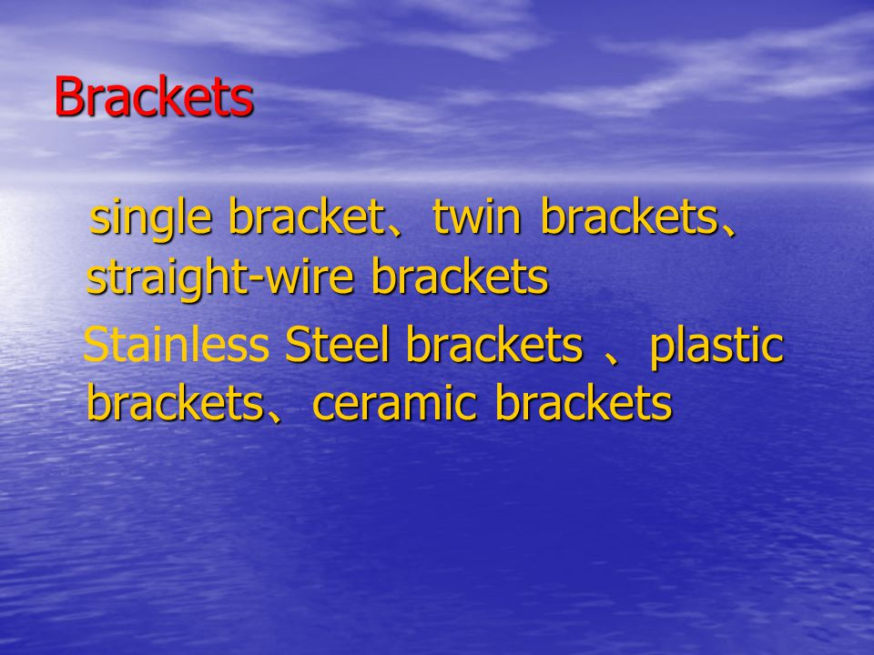 Brackets Stainless Steel brackets 、plastic brackets、ceramic brackets