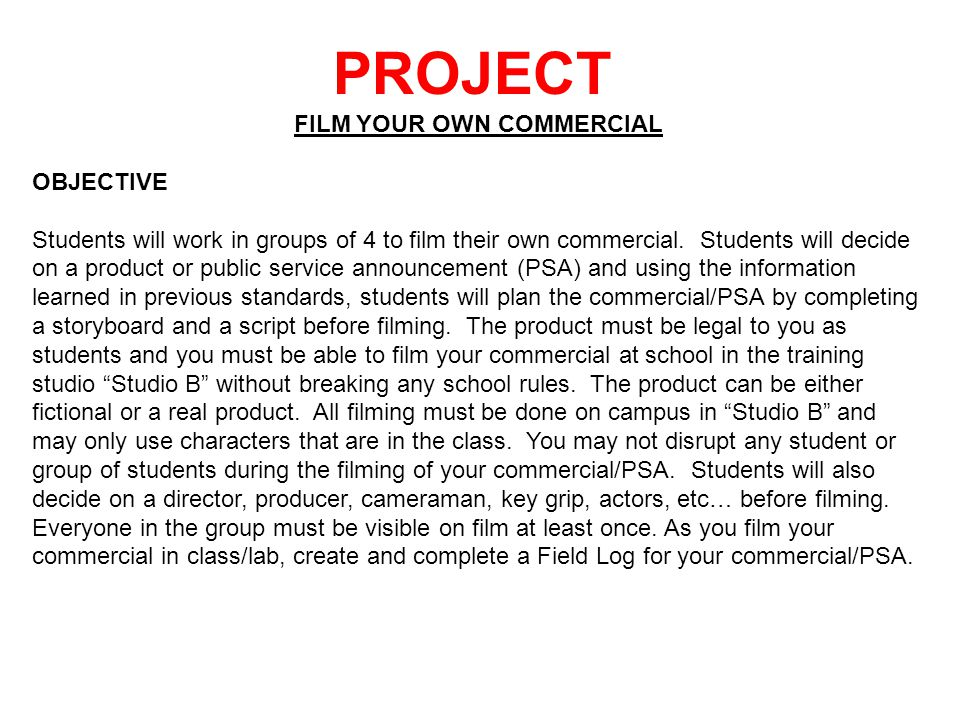 FILM YOUR OWN COMMERCIAL