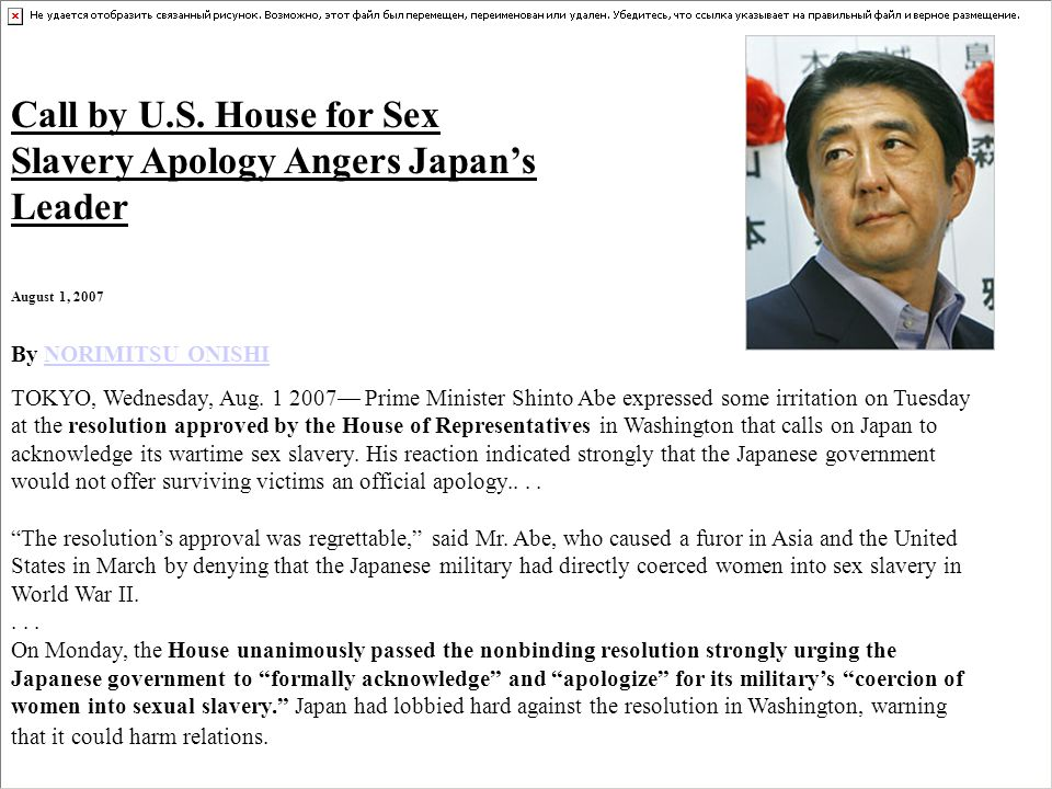 Call by U.S. House for Sex Slavery Apology Angers Japan's Leader