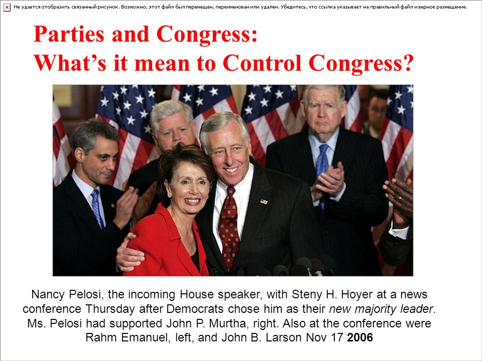 What's it mean to Control Congress