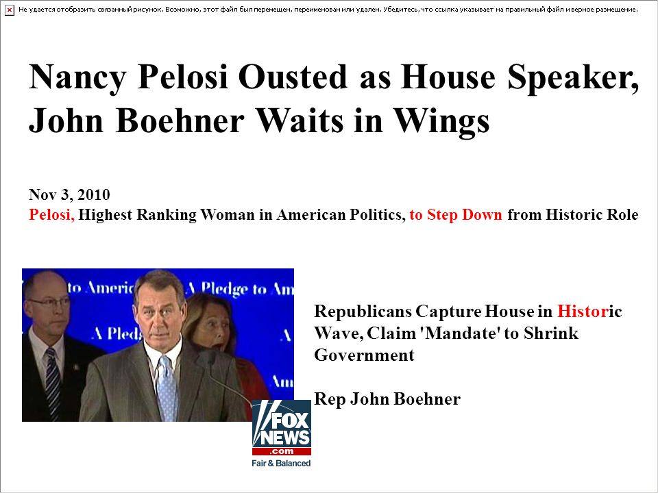 Nancy Pelosi Ousted as House Speaker, John Boehner Waits in Wings