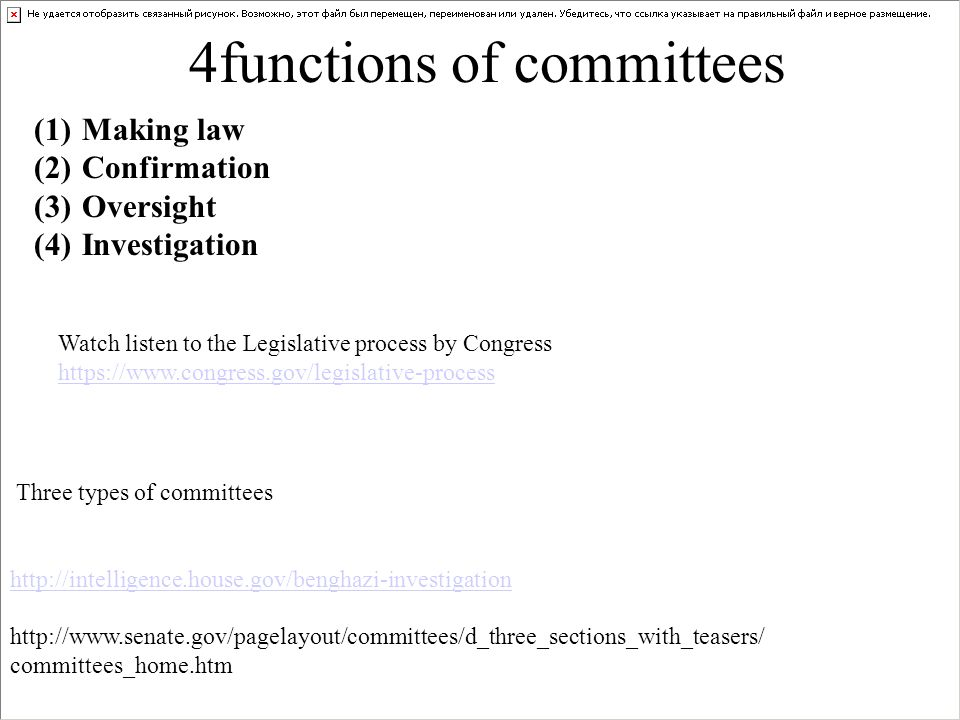 4functions of committees