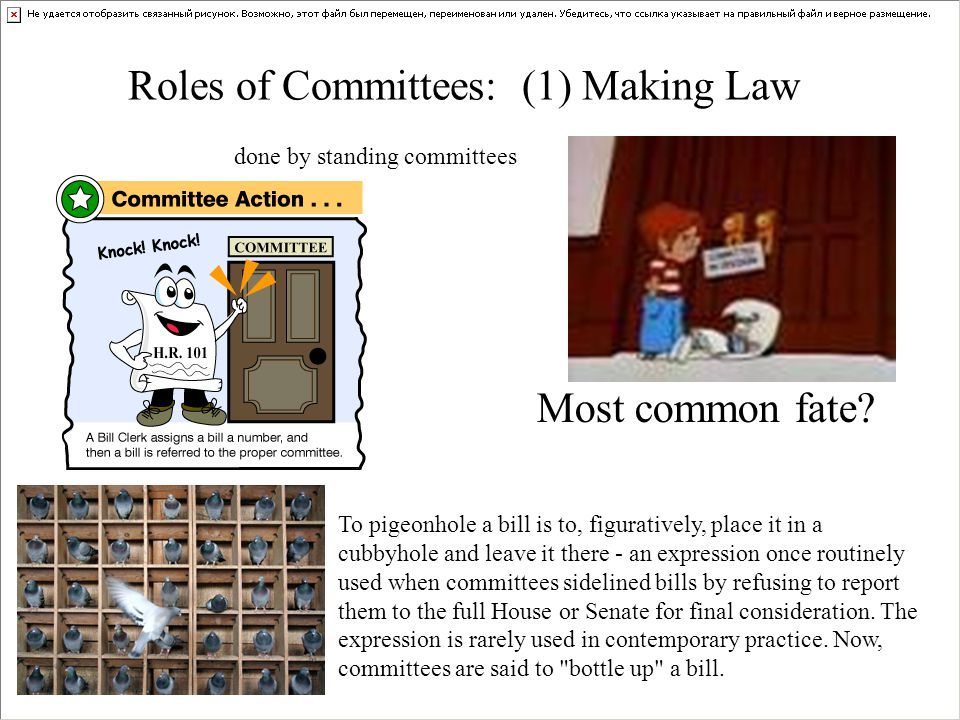 Roles of Committees: (1) Making Law