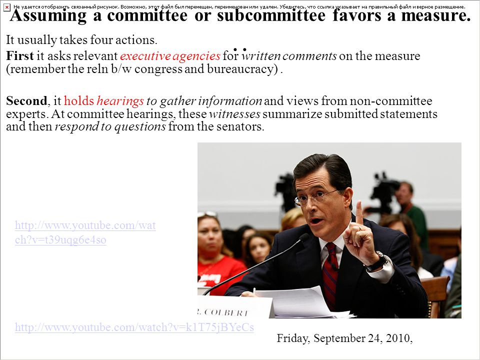 Assuming a committee or subcommittee favors a measure. . .