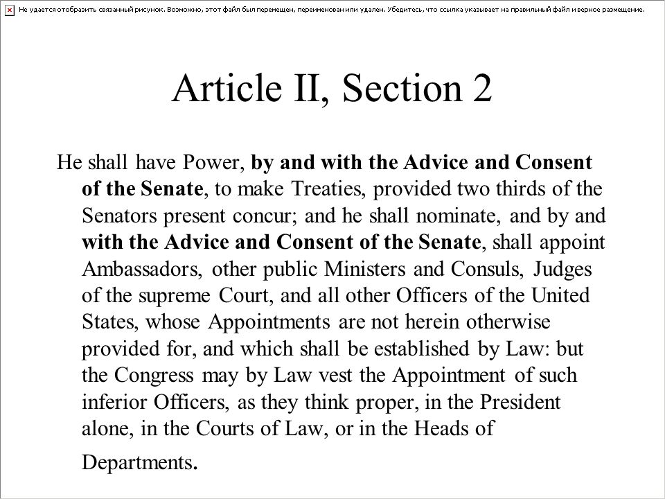 Article II, Section 2
