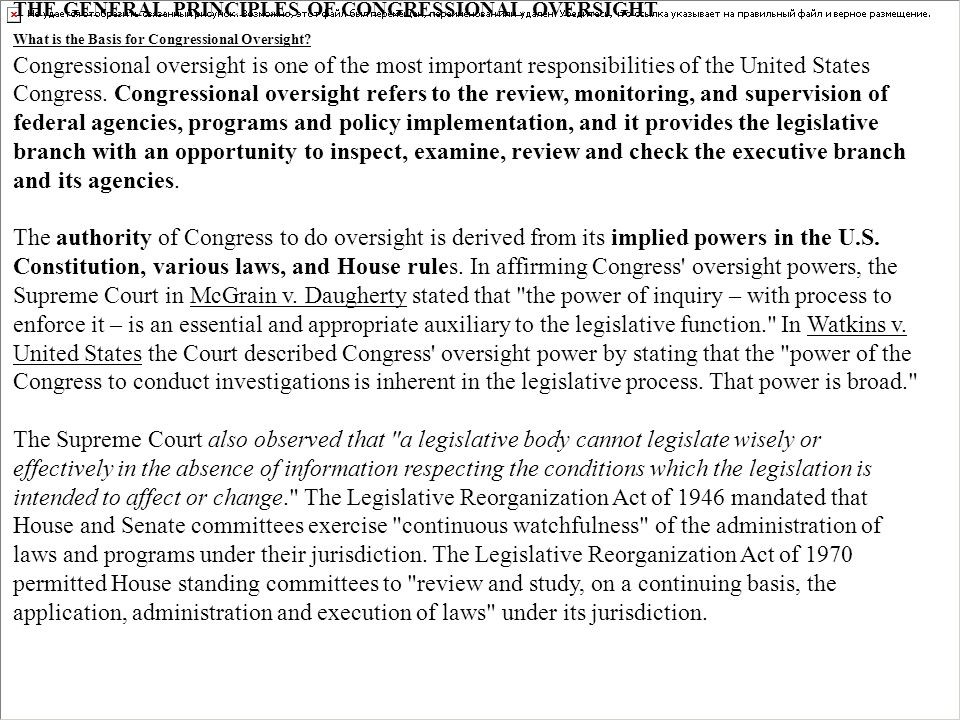 THE GENERAL PRINCIPLES OF CONGRESSIONAL OVERSIGHT