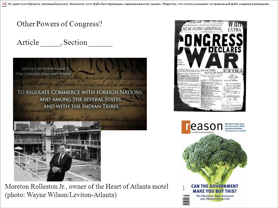 Other Powers of Congress Article _____, Section ______