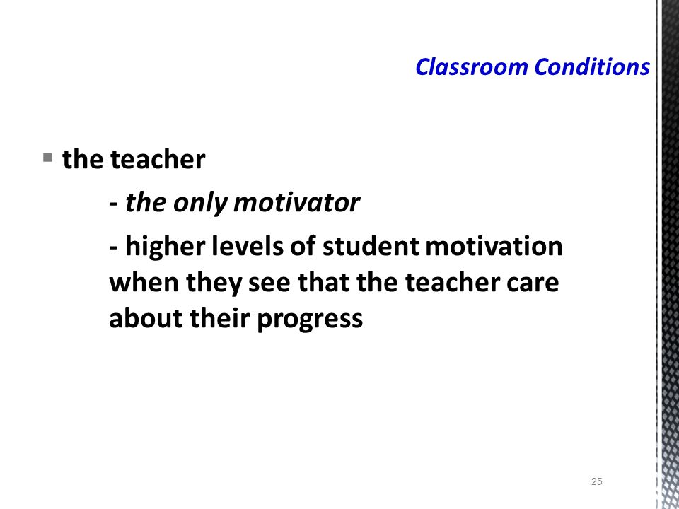 the teacher - the only motivator