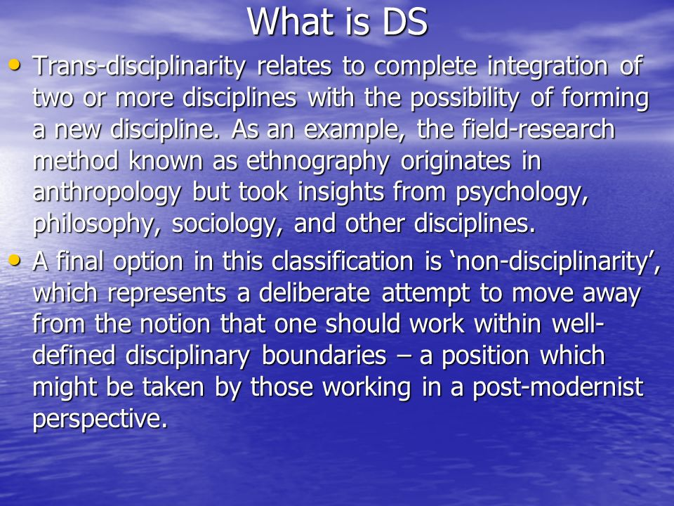 What is DS