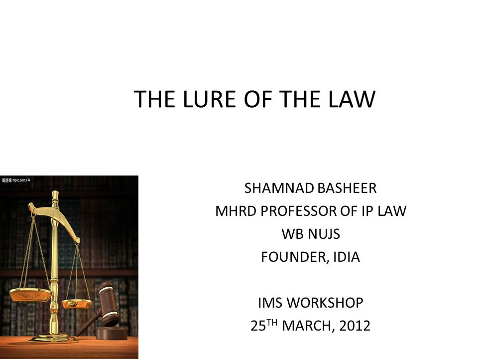 MHRD PROFESSOR OF IP LAW