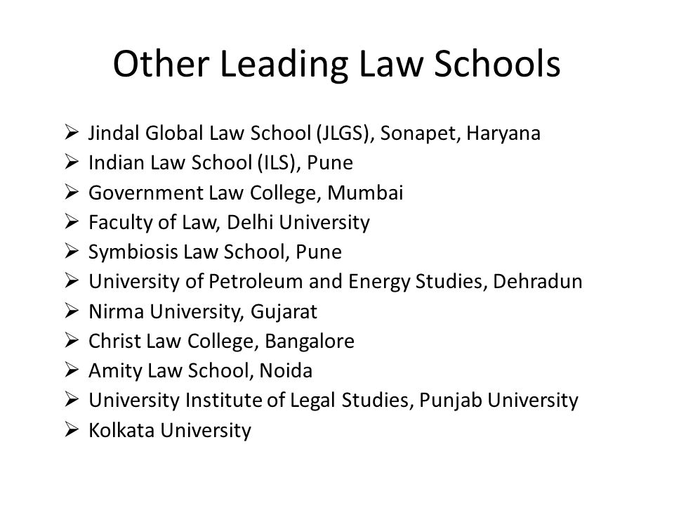 Other Leading Law Schools