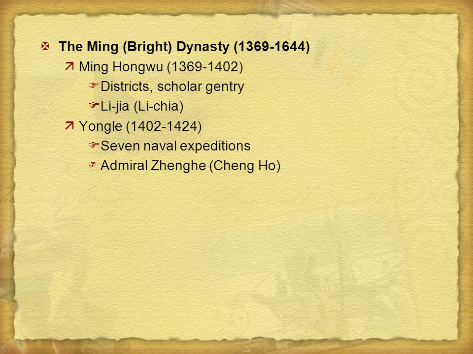 The Ming (Bright) Dynasty (1369-1644)