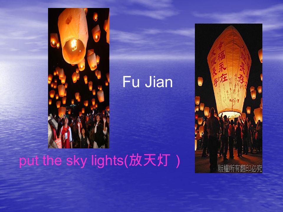 Fu Jian put the sky lights(放天灯 )