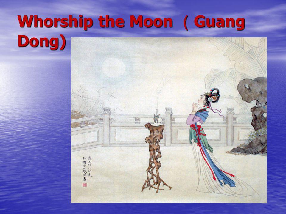 Whorship the Moon (Guang Dong)