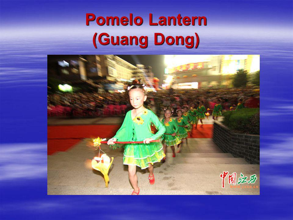Pomelo Lantern (Guang Dong)