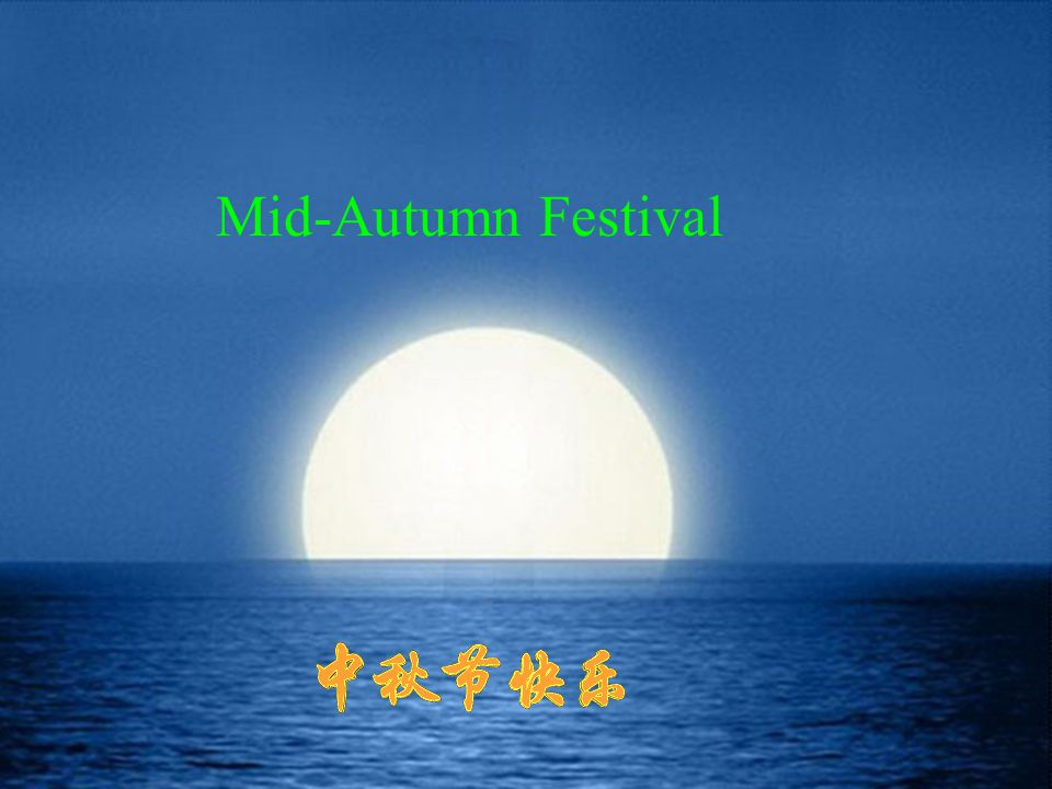Mid autumn festival ppt video online download 1 mid autumn festival toneelgroepblik Image collections
