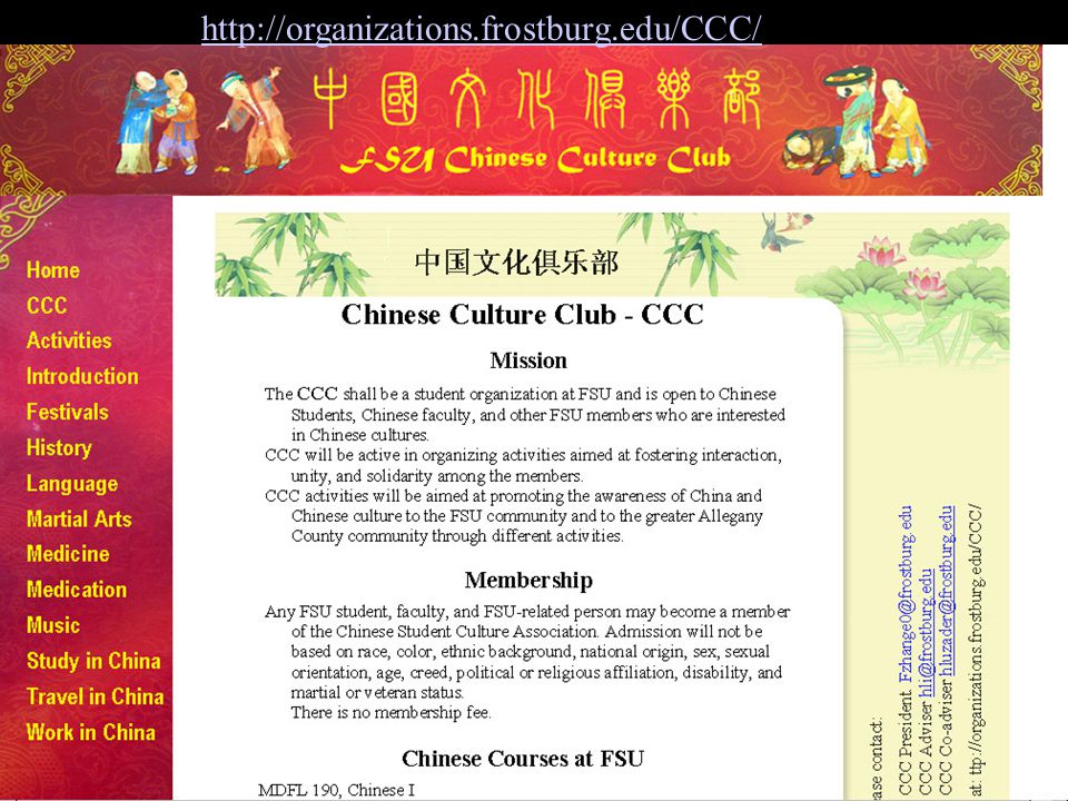http://organizations.frostburg.edu/CCC/