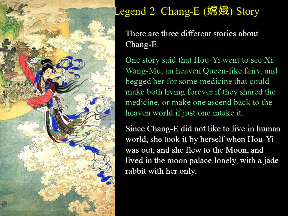 Legend 2 Chang-E (嫦娥) Story