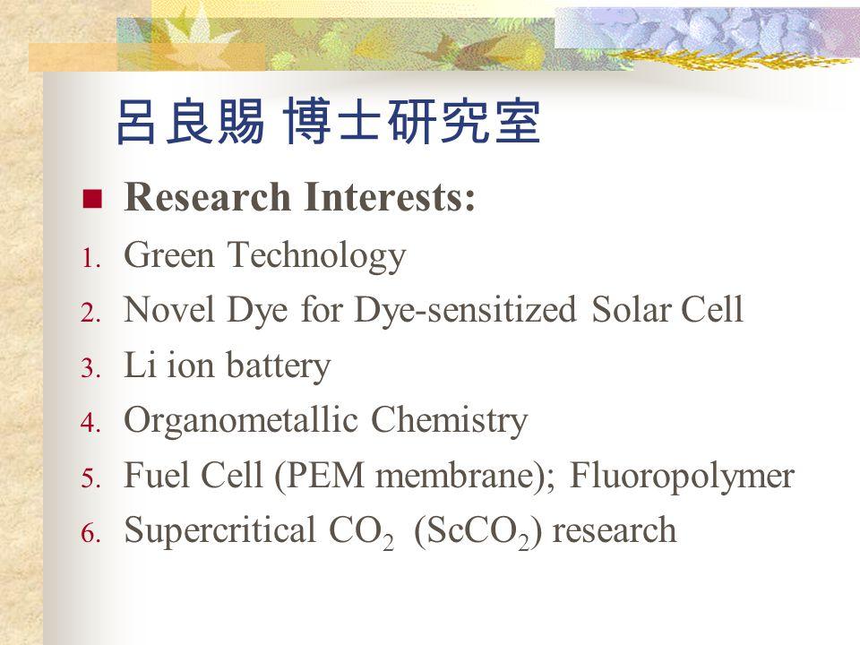 呂良賜 博士研究室 Research Interests: Green Technology