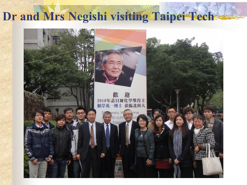 Dr and Mrs Negishi visiting Taipei Tech