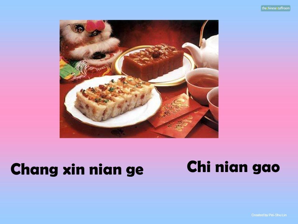 Chi nian gao Chang xin nian ge Created by Pei-Shu Lin
