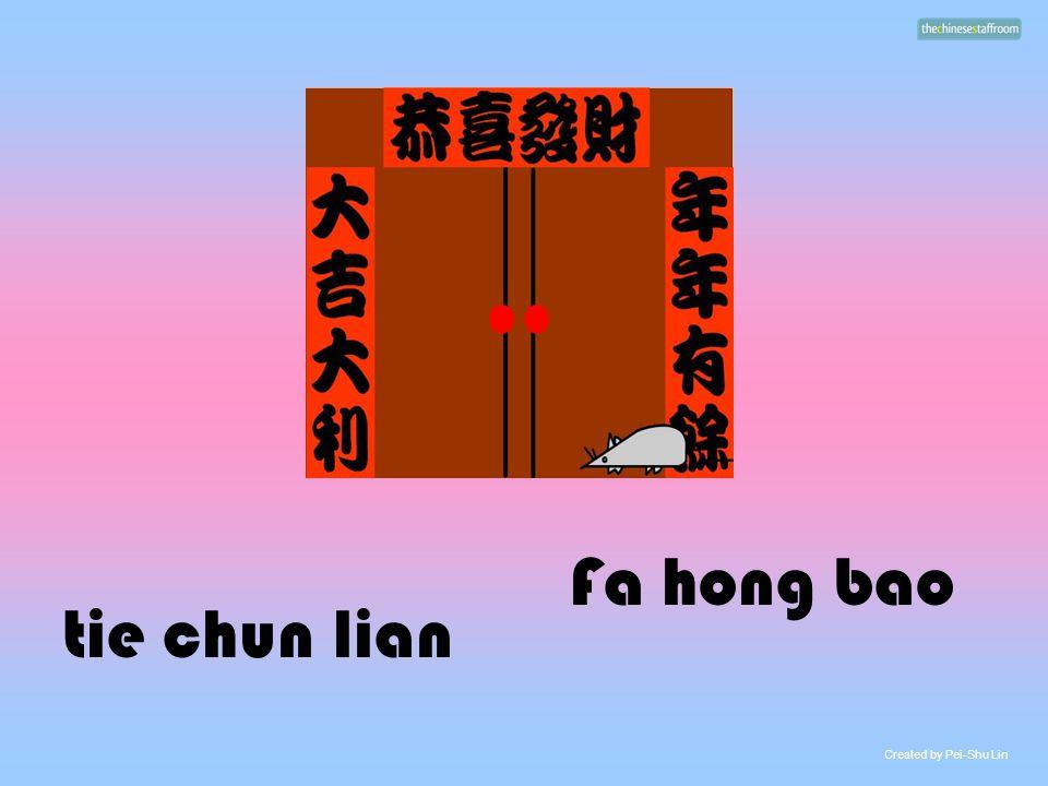 Fa hong bao tie chun lian Created by Pei-Shu Lin