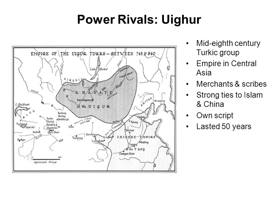 Power Rivals: Uighur Mid-eighth century Turkic group